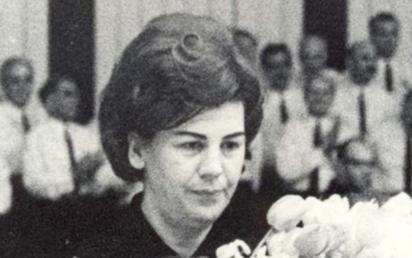 Дора Василева