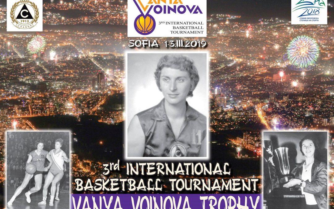 """Международният турнир """"Ваня Войнова"""" за трета поредна година в календара на """"Славия""""."""